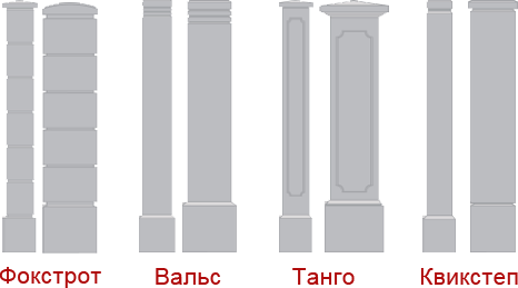 Варианты столбов модульных заборов